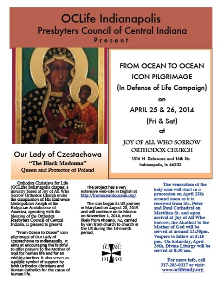 OCLife Icon Pilgrimage flyer